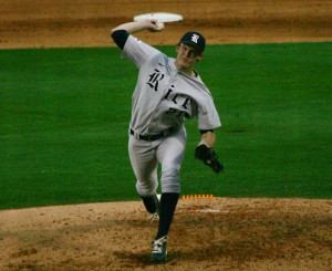 Austin Kubitza out-pitched Mark Appel to start the 2013 college season.